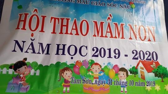 "<a href=""/tin-tuc/tin-tuc-hoat-dong"" title=""Tin tức hoạt động"" rel=""dofollow"">Tin tức - Hoạt động</a>"